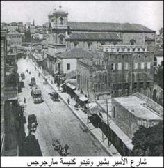 Beirut, rebuilt after the downfall of the Ottoman Empire, 20th century.
