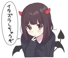 Queda poco para hallowen kbros Manga Cute, Cute Anime Chibi, Cute Anime Pics, Kawaii Anime Girl, Art Anime, Anime Art Girl, Manga Anime, Kawaii Chan, Simple Anime
