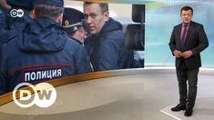 Путин 4.0: день выборов Навальный проведет за решеткой? - DW Новости (22...