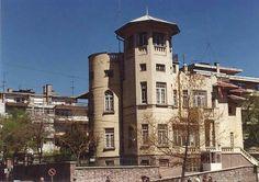 Ankara Kızılay ... eski Bulgaristan elçilik. .. bina kiracılar verilip bozulmadan önceki hali....