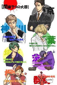 My Favorite Image, My Favorite Things, Hot Anime Guys, Anime Art Girl, Weird Facts, Dark Fantasy, Funny Pictures, Geek Stuff, Manga