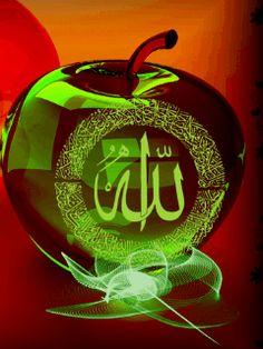 4 komponen Syukur Proporsional - SUFIMEDIA35 Islamic Wallpaper Hd, Allah Wallpaper, Islamic Images, Islamic Pictures, Islamic Quotes, Kaligrafi Allah, Good Morning Cards, Happy Eid Mubarak, Mekkah