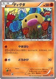 Diglett 028/072 XY BREAK Starter Pack Pokemon Card, Japanese Pokemon Card #Pokemon #PokemonCards #PokemonTCG #Japanese