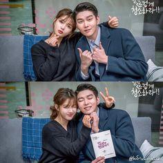 Best Dramas, Korean Dramas, Korean Movie Scene, Asian Actors, Korean Actors, Kim Joo Jung, Kyun Sang, Kim Book, Emergency Couple