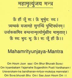 Ambaji Mandir ::