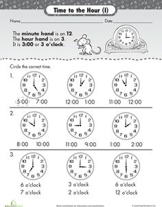 Worksheets: On the Hour: Telling Time with Max Mouse