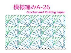 かぎ針編みのモチーフ、花、模様編み、コードその他の編み方を、無料編み図、動画で紹介します。 Crochet Stitches Chart, Crochet Motif Patterns, Crochet Blocks, Granny Square Crochet Pattern, Crochet Diagram, Double Crochet, Stitch Patterns, Needlepoint Stitches, Granny Square Häkelanleitung