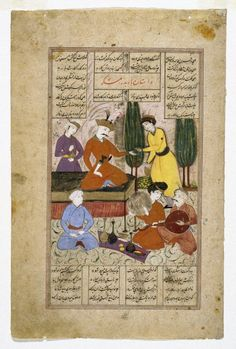 Bahram Gur and Courtiers Entertained by Barbad the Musician, Page from a manuscript of the Shahnama of Firdawsi (d. 1020), Second Half of the 17th Century. Opaque watercolors, ink, and gold on paper., Image: 10 3/4 x 6 5/16 in. (27.3 x 16 cm). Brooklyn Museum, Bequest of Frank L. Babbott, 34.6012 (Photo: Brooklyn Museum, 34.6012_IMLS_SL2.jpg)