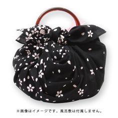Furoshiki Rings for gift-wrapping