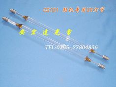 88.28$  Buy now - http://alifwz.worldwells.pw/go.php?t=753188270 - Metal Uv Lamp Cs-101 2kw 400mm High-pressure Mercury Lamp