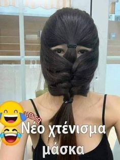 Funny Greek, Just For Laughs, Picture Video, Funny Quotes, Humor, Halloween, Hair Styles, Pictures, Videos