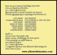 very imprtant for all must share this.........  www.alliswellshankar.com