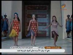 Reda troupe - Egyptian Folklore (Halawt Shmsnah)