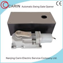 Swing Gate Opener, Swing Gate Opener direct from Nanjing Carin Electric Service Company Ltd. in China (Mainland) Swing Gate Opener, Gate Operators, Nanjing, Office Supplies, Electric, China