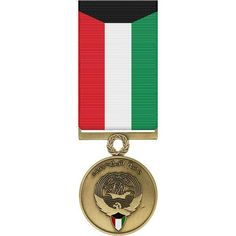 Kuwait Liberation of Kuwait Anodized Miniature Medal Military Orders, Military Police, Operation Desert Shield, Medal Ribbon, August 31, Air Force, Miniatures, Dates, Campaign