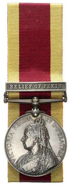 War Medals, Military History, Decoration, Auction, Antiques, Collection, Things To Sell, Decor, Antiquities