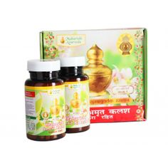 Are you want to boost your immune system and feel healthy? Maharishi Amrit Kalash Dual Pack is a combo-pack of 600gm Paste and 60 tablets which contain many beneficial Herbs #ayurveda #amritkalash #immunesystem #Immunity #Enhancer #ayurvedic #medicines #India