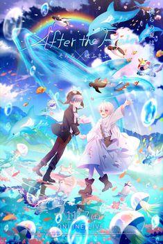 Cute Anime Boy, Anime Guys, Anime Chibi, Kawaii Anime, Otaku Anime, Anime Art, Chibi Body, Anime Siblings, Japanese Animated Movies