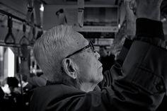Unknown, Tokyo