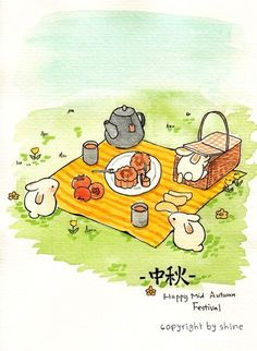 The Chinese Mid-Autumn Festival