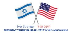 Embassy of IsraelVerified account @IsraelinUSA  - 𝐄𝐯𝐞𝐫 𝐒𝐭𝐫𝐨𝐧𝐠𝐞𝐫. Here is the logo that will accompany @POTUS visit to Israel. #POTUSinIsrael