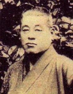 "Dr. Mikao Usui.  Reiki 霊気 ""RAY-key"" - A healing technique discovered in 1922 by Dr. Mikao Usui, after several of his students questioned him about 'laying of hands' healing like Jesus used.  Imagine getting a 'Life Force' infusion from the Universe, like jumping a battery.  That is what Reiki does!    When giving Reiki, you deliver healing energy from the Universe into a patient.  Their body knows where the energy is needed, and uses it to heal that problem."