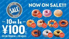 【ドーナッツの反復・おいしさアップのアイコン】セール