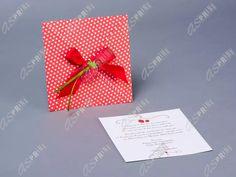 ΠΡΟΣΚΛΗΤΗΡΙΑ ΒΑΠΤΙΣΗΣ ΘΕΣΣΑΛΟΝΙΚΗ ΚΕΝΤΡΟ ΦΘΗΝΕΣ ΤΙΜΕΣ Gift Wrapping, Gifts, Gift Wrapping Paper, Presents, Wrapping Gifts, Favors, Gift Packaging, Gift