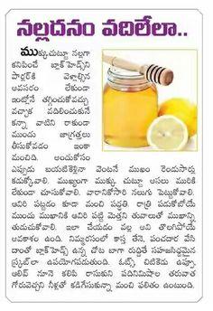 Veeramachaneni Ramakrishna Liquid Diet | Health Tips in ...