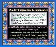 Duaa for forgiveness