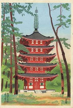 ARTMEMO - Pagode Daigo à Kyoto en été