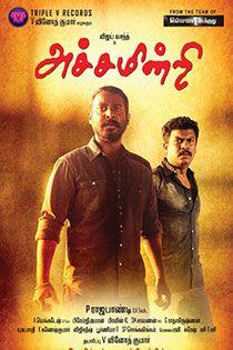 Achamindri Tamil Movie Online - Vijay Vasanth ,Srushti Dange,Samuthirakani Saranya Ponvannan ,Radha Ravi 2016 [U] ENGLISH SUBTITLE