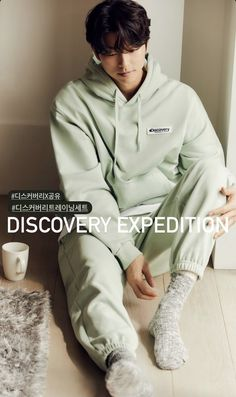 Gong Yoo, Korean Actors, Discovery, The North Face, Rain Jacket, Windbreaker, Sweatshirts, Jackets, Zayn Malik