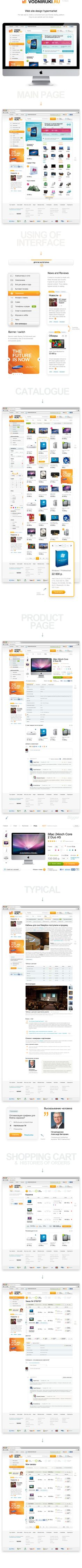 VR Store by tdeser , via Behance  http://www.techirsh.com