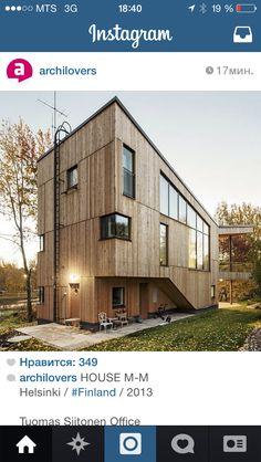 Stadtvilla satteldach moderne architektur dortmund for Modernes haus dortmund