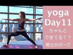 Day 12 | 内臓にもいい三角のポーズ基本の確認 - YOGA 30 days Challenge- - YouTube