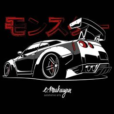Nissan GTR. T-shirt design. T-shirts, covers, stickers, posters - already available in my store on #redbubble. Link in profile. #89…