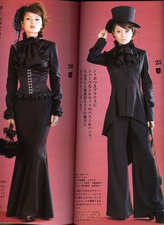 I would wear either one of these if I ever conducted an orchestra. I refuse to butch it up; it's distracting. Cool outfits!