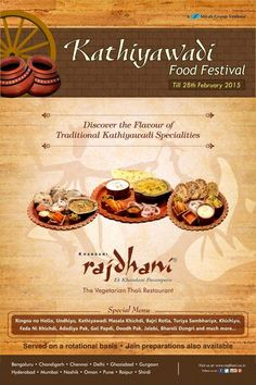 The King of vegetarian thali proudly announces the Kathiyawadi Food Festival – a beautiful blend of rich spices and culinary delights from Gujarat's royal Kathiawar region. Indian Food Menu, Indian Catering, Indian Food Recipes, Restaurant Menu Card, Restaurant Specials, Food Graphic Design, Food Poster Design, Web Design, Masala Khichdi