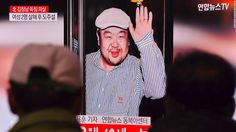Authorities have arrested a fourth suspect in the mysterious death of the half brother of North Korea's leader.