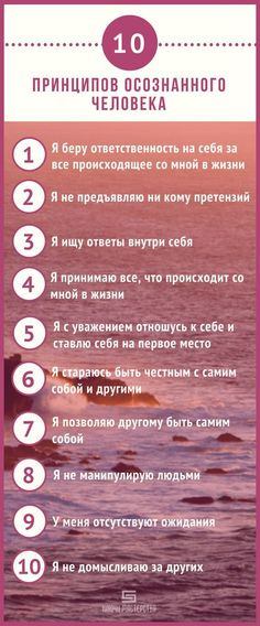 Психология brown color on neck - Brown Things Life Rules, Life Motivation, Self Development, Self Improvement, Self Help, Good To Know, Health And Beauty, Life Lessons, Helpful Hints