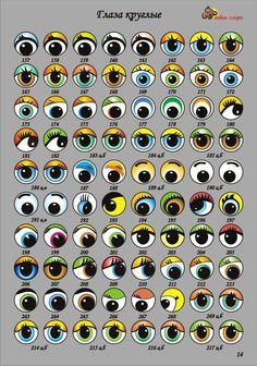 Plantillas de ojos (9)