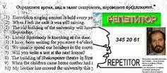Помощь в выполнении домашних заданий, контрольных работ. Ассоциация репетиторов Москвы: Помощь в выполнении домашних заданий, подготовке к...