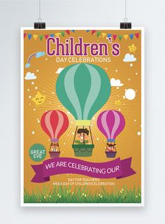 Yellow Color Children Day Poster yellow,hot air balloons,ballons in the air,clouds,sun,stars,sun rays,happy children day,kids education , education system flyer,pre schooling,kindergarten flyers, schooling,kids flyers,balloons,buntings,kids party,kids day poster,happy kids day,world children day,childrens day#Lovepik#template