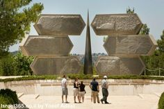 Today's Israel Picture  Memorial monument at Yad Vashem Holocaust Museum by Yosef Adest.
