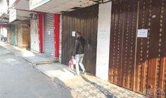 إضراب احتجاجاً على انهيار الاقتصاد في قطاع غزة: يعم الإضراب الشامل كافة المؤسسات التجارية والاقتصادية في قطاع غزة اليوم الاثنين، احتجاجاً…