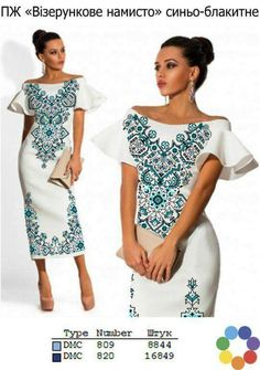 Невероятная вышивка elegant dress and fashion for women Mexican Fashion, Folk Fashion, Ethnic Fashion, Womens Fashion, Casual Dresses, Fashion Dresses, Summer Dresses, Mexican Dresses, Embroidery Dress