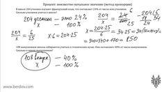 Решение задач по математике b1 программа для решений задач по химии