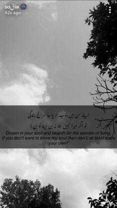 Urdu Quotes, Poetry Quotes, Islamic Quotes, Quotations, Qoutes, Classy Quotes, Love Quotes, Allama Iqbal, Iqbal Poetry