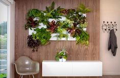 VERTICAL MAGNETIC GARDEN | BY URBIO. See more at jebiga.com